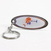 "Clemson ""palm, Moon"" Metal Key Chain W/ Domed Insert"